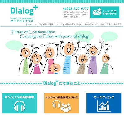 dialog-s
