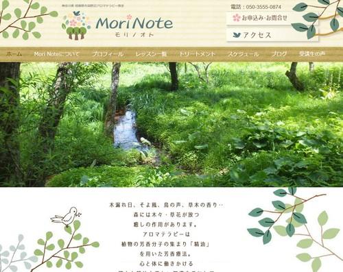 MoriNote