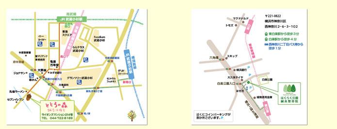 簡易地図・詳細地図